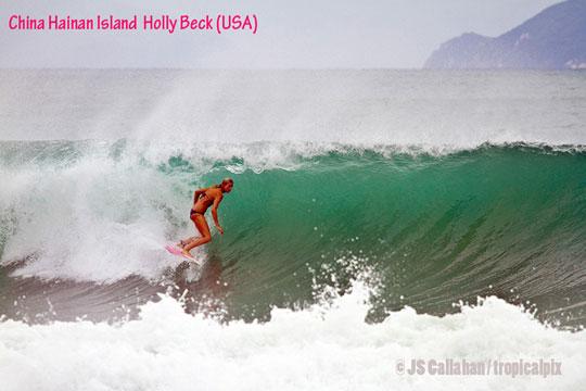 冲浪 : la Chine se met doucement au surf…et aux compétitions
