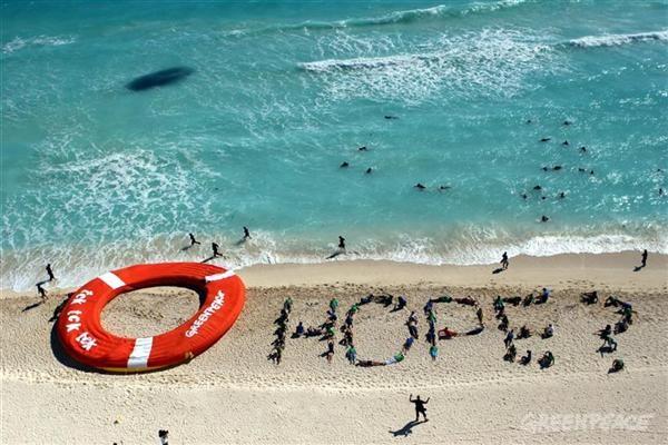 Sommet de Cancun : l'espoir fait vivre !