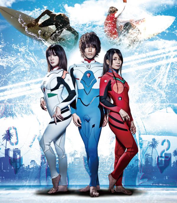 Insolite : la combinaison de surf pour les fans de manga…