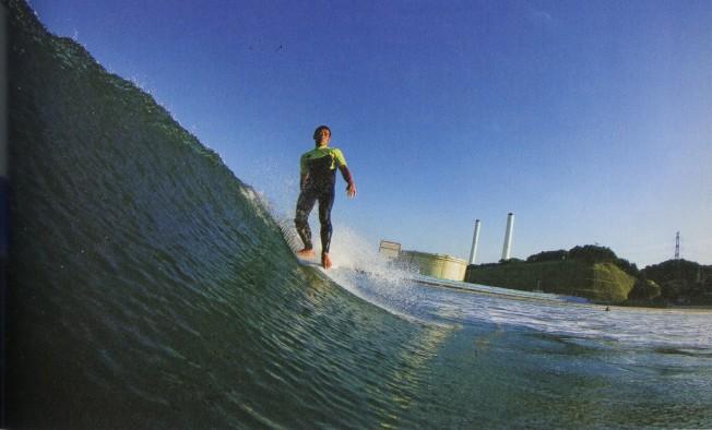Après le Tsunami : un surfer de Fukushima appelle à l'aide dans une lettre