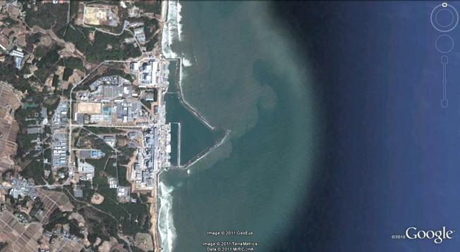 Fukushima : sur les traces de la radioactivité en mer