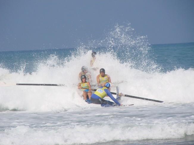 surf boat 4