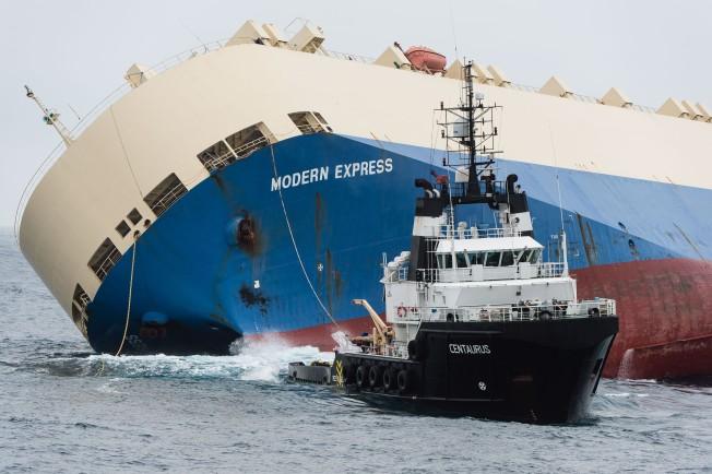 Modern Express
